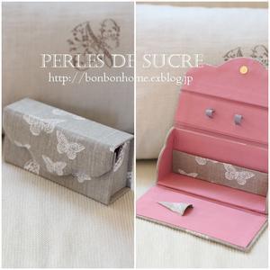 自宅レッスン トランクスタイルの箱 ペン立て ソーイングバッグ ボワットアコーディオン - Perles de sucre