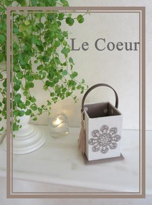 自宅レッスン 「ブルーボックスみたいな箱」 ペン立て×2 - Le Coeur ~カルトナージュ作品と手作り日記~