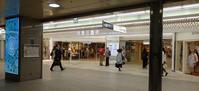 新三番街・梅茶小路 - 浜本隆司ブログ オーロラ・ドライブ