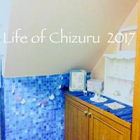 ちっちゃな ちっちゃな スペース  玄関インテリア - Life of Chizuru  … ナチュラルにうつくしく、そして笑顔と掃除