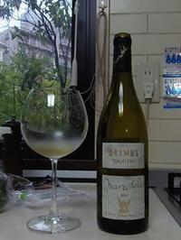 ギュラおすすめのハンガリーワイン 白 辛口 その2 - ギュラ&みゆきのダイアリー