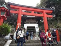◆ 日本三大弁財天 「江島神社」へ (2017年3月) - 空と 8 と温泉と