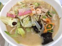 金沢(もりの里):リンガーハット (イオンもりの里店)「野菜たっぷり食べるスープ」(豚骨) - ふりむけばスカタン