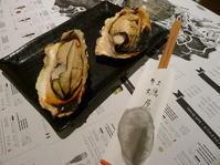 宮島ったら牡蠣でしょ @牡蠣屋 - 猫空くみょん食う寝る遊ぶ Part2