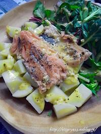 低温調理の日本鱒とサラダの夕食 - これ旨いのか?