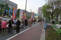 原発反対 未来のための公共 - ムキンポの exblog.jp