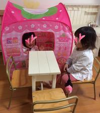 子ども椅子がたくさん仲間入り - *Smile Handmade* ~スマイルハンドメイドのブログ~