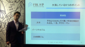 No.3519 4月28日(金):「借金をしたくない」という社長(人)はショボい - 遠藤一佳のブログ「自分の人生」をやろう!