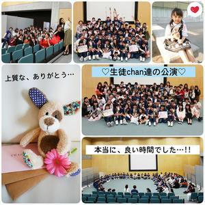 生徒chan達の春公演。「上質な、ありがとう」を。 - 『ちぃちゃん家のちくびウサギ。』(安間千紘公式ブログ)
