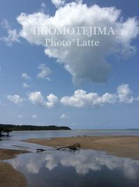 沖縄ぶらり旅 ♪Vol.8 西表島#3 - Photo*Latte
