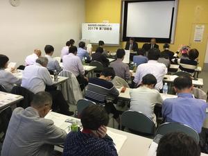 福島原発震災情報連絡センターが第7回総会 - 風のたよりー佐藤かずよし