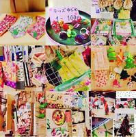 happy工房M&M - trefle