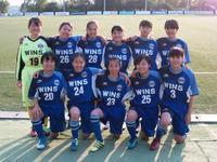 県女子ユース(U-15)サッカー選手権大会決勝トーナメント準々決勝:惜敗! - 横浜ウインズ U15・レディース
