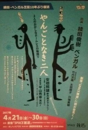 """岡村ゆかりの""""ときどきミュージアム"""""""
