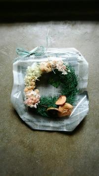 森と果実のリース✨倉敷ジーンズ屋さん7周年 お祝い🎵🎵🎵 - ハルレロゆるゆるゆらり日記