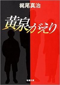 東京女子書評部ニュース。 - きょうの取材ノート