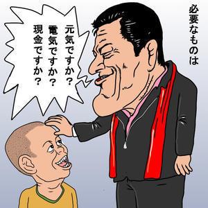 """やる気無くしたよ~♪・気分次第~♪(笑) - レミオロメン・藤巻亮太に""""春よ来い"""" (by 平春来)"""