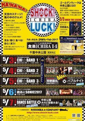 5月のライブ・イベント・発売情報 - Mini Bar Blues