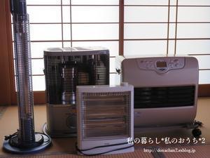 ++暖房器具のお片付け*++ - 私の暮らし*私のおうち*2