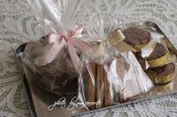 心ばかりの贈り物 - 名古屋のお菓子教室 ma favorite