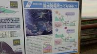 城山湖 - スサキハウスサービスほのぼのブログ