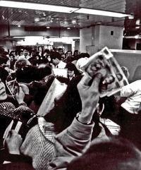 バブルが笑ってやって来た - 写真家藤居正明の東京漫歩景