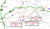 日野バイパス延伸部 進捗状況2017年3月 - 俺の居場所2