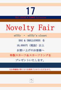 ◆革財布 革バッグ efffy からお知らせ◆efffy ノベルティフェア 4月27日(木)スタート - efffy news blog