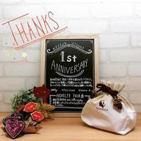 ◆革財布 革バッグ efffy からお知らせ◆エフィーズクローゼット町田東急ツインズ店が一周年を迎えました - efffy news blog