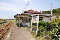 小湊鉄道  上総鶴舞駅など、 続きあり - 初めての一眼レフカメラ キヤノンKissX7→6Dへ