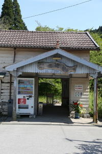 続き  小湊鉄道  月崎駅 - 初めての一眼レフカメラ キヤノンKissX7→6Dへ