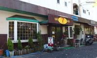 CAFE REST 7(セブン) - のうきんとと