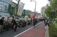 原発反対 戦争反対 未来のための公共 - ムキンポの exblog.jp