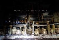 春の登り窯焼成はこんな感じ! - 疾風谷の皿山…陶芸とオートバイと古伊万里と