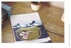 Message from Faraway Islands - 空飛ぶ帽子店