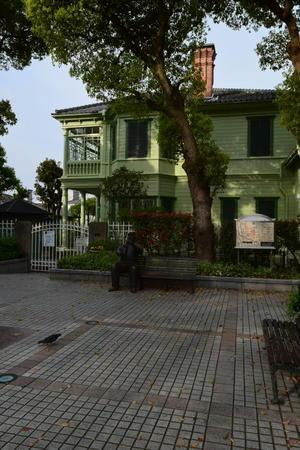 神戸市北野町の萌黄の館(明治モダン邸宅探訪) - 関根要太郎研究室@はこだて