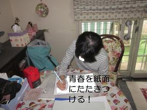 中学代数初回指導 - ようこそ狛江の家庭塾へ