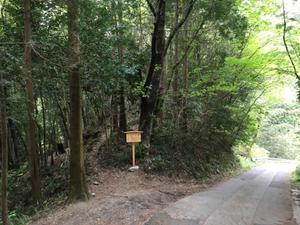 愛宕山(越生町) - そこに城があるから