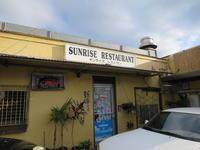 ハワイ初日はサンライズレストランへGO! - rodolfoの決戦=血栓な日々
