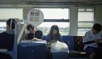とっとりっぷ 〜 境港スナップ② 〜 - 心のカメラ / more tomorrow than today ...