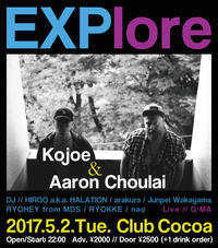 """5/2(火) """"EXPlore"""" : Kojoe & Aaron Choulai - HALATION ORGANIZATION"""
