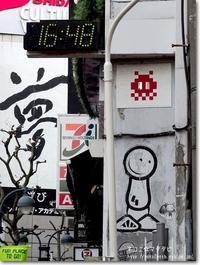【い】インベーダータイル:いんべーだーたいる - ネコニ☆マタタビ