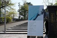 山田博行写真展 -記憶のトレイスー - ビール片手に
