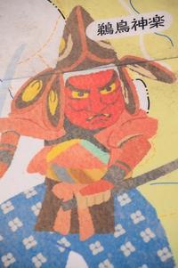 おしらせ 鵜鳥神社例大祭 岩手県普代村 - あちゃこちゃばやばや 2