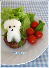 和風ハンバーグ・大根おろしアート添え☆ - パンのちケーキ時々わんこ