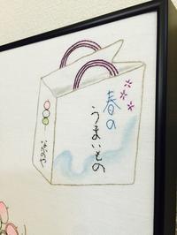 福岡でお料理教室に参加するの巻 - 今日も食べようキムチっ子クラブ (我が家の韓国料理教室)
