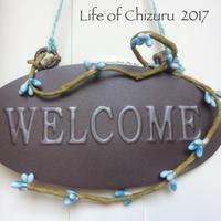 ほんのちょっぴり  ひと手間かけた  ドアプレート♪ - Life of Chizuru  … ナチュラルにうつくしく、そして笑顔と掃除