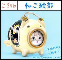 【展示即売会】5/6 COMITIA120(コミティア)こ24b - junya.blog(猫×犬)リアリズム絵画