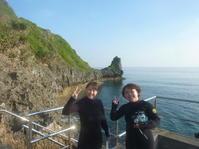 1日ずらして良かった~ ~早朝青の洞窟シュノーケリング~ - 沖縄本島最南端・糸満の水中世界をご案内!「海の遊び処 なかゆくい」