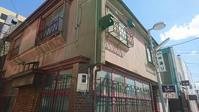 杉の子 - 工房アンシャンテルール就労継続支援B型事業所(旧いか型たい焼き)セラピア函館代表ブログ